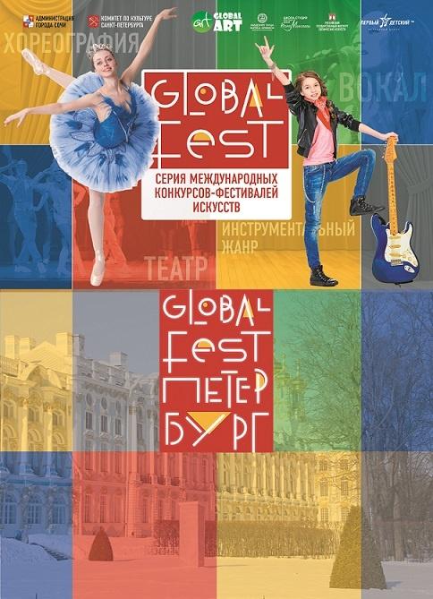 global_pw_spb.jpg