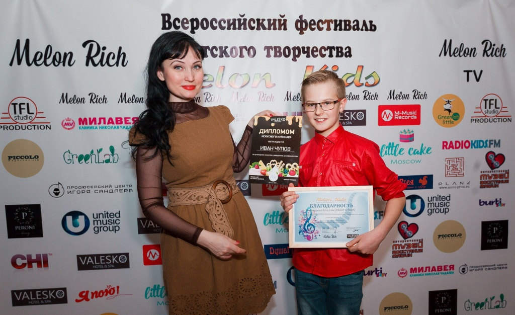 Ольга Стацевич и Иван Чупов_1.jpg
