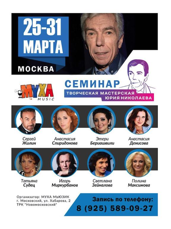 николаев 25 марта.jpg