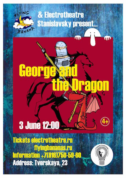 George and the Dragon 3 June.jpg